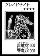 BladeKnight-JP-Manga-DM
