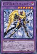 ElementalHERODarkbright-DE02-JP-R