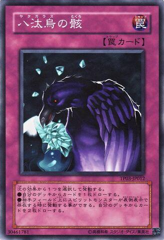 File:LegacyofYataGarasu-TP03-JP-C.jpg