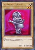 OjamaBlack-JP-Anime-AV