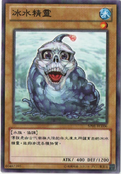 WaterSpirit-SP01-TC-C