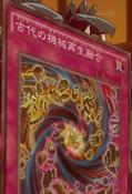 AncientGearReverseFusion-JP-Anime-AV-2