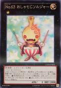 Number63ShamojiSoldier-CPZ1-JP-R
