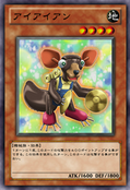 AyeIron-JP-Anime-ZX