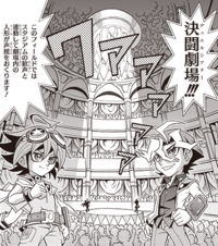 DuelTheater-JP-Manga-DY-NC