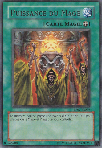 File:MagePower-RP02-FR-R-UE.png