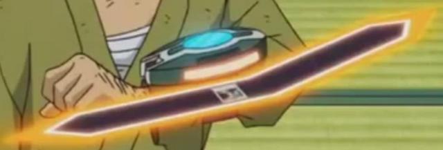 File:Tokumatsu's Duel Disk.png