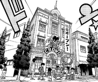 Black Crown - manga.png