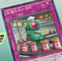 CanningCuisine-JP-Anime-AV
