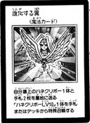 TranscendentWings-JP-Manga-GX