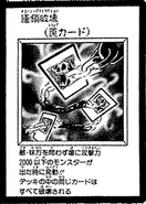 ChainDestruction-JP-Manga-DM