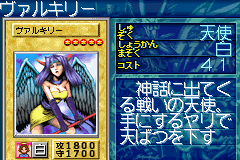 File:DarkWitch-GB8-JP-VG.png