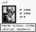 HornImp-DM1-JP-VG.png