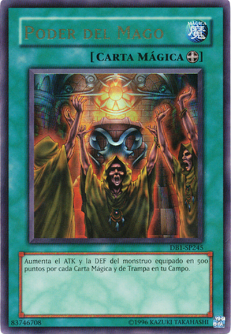 File:MagePower-DB1-SP-UR-UE.png