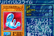 RevivalJam-GB8-JP-VG