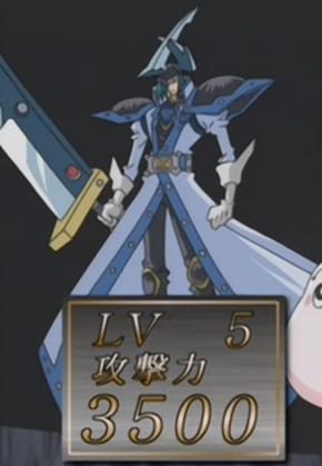 File:SilentSwordsmanLV5-JP-Anime-DM-NC.png
