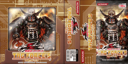 File:AppliedMonsters-Booster-TF05.png