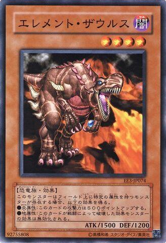 File:ElementSaurus-EE3-JP-C.jpg