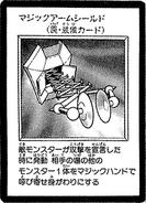 MagicArmShield-JP-Manga-DM