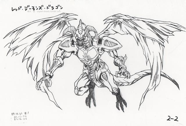 File:RedDragonArchfiend-JP-Anime-5D-ConceptArt-2.png