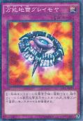 WidespreadRuin-15AX-JP-MLR