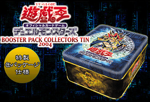 Booster Pack Collectors Tin 2004