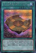 ChronomalyCityBabylon-PP15-JP-ScR