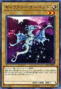 GalaxySerpent-ST17-JP-C