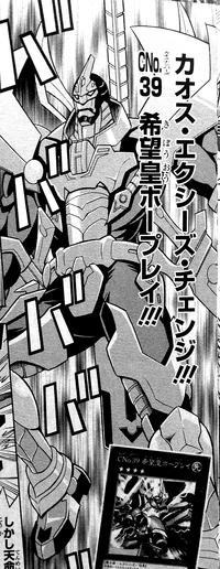 NumberC39UtopiaRay-JP-Manga-DZ-NC