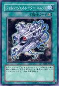 PhotonGeneratorUnit-EE04-JP-C