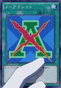 NoAction-JP-Anime-AV