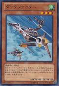 DuckFighter-PR04-JP-C