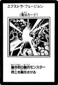ExtraFusion-JP-Manga-5D