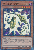 HoldingLegs-MP01-JP-MLUR