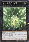 MeliaeoftheTrees-SHSP-JP-OP
