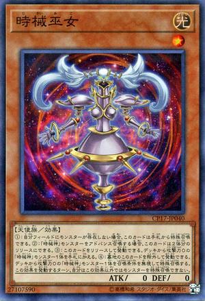 TimeMaiden-CP17-JP-SR