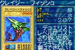File:CrazyFish-GB8-JP-VG.png