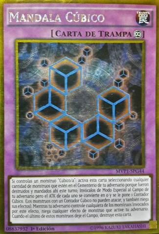 File:CubicMandala-MVP1-SP-GUR-1E.png
