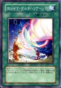 OjamaDeltaHurricane-JP-Anime-GX