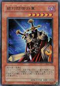 TotalDefenseShogun-DL4-JP-UR