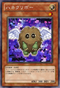 WingedKuriboh-JP-Anime-ZX