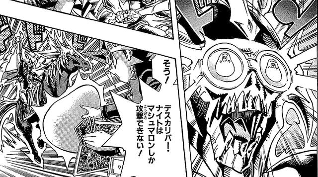 File:Deathcalibur looks ridiculous.png