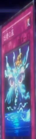 File:FairyWind-JP-Anime-5D.png