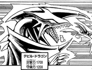 KoumoriDragon-JP-Manga-DM-NC