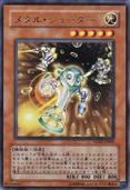 MetalShooter-YDB1-JP-UR