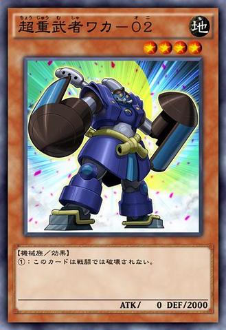 File:SuperheavySamuraiBlueBrawler-JP-Anime-AV.png