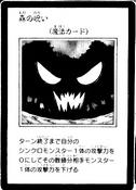 CurseoftheForest-JP-Manga-5D