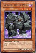 DestinyHERODefender-DP05-IT-R-1E