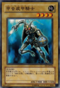 InsectKnight-FET-JP-C