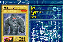 File:RockOgreGrotto2-GB8-JP-VG.png